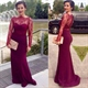 Burgundy Sheer Lace Long Sleeve Sweetheart Neckline Mermaid Prom Dress