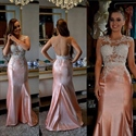 Sleeveless Illusion Beaded Bodice Mermaid Prom Dress With Open Back