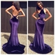 Simple Elegant Purple Halter Backless Floor Length Mermaid Prom Dress